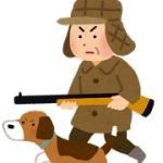 【狩猟】兵庫県が「若手ハンター養成教室」 6月開講