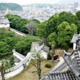 『姫路城へ≫≫≫≫≫≫≫≫🏯』の画像