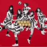 『『NHKサッカー中継の顔』に乃木坂46が選ばれる!!!』の画像