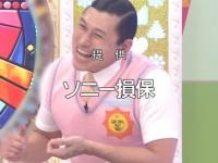 【日向坂46】ひなあいスタッフから休養中の宮田愛萌へ愛のあるテロップが・・・・