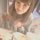 『【動画あり】井上小百合、悪い顔をしてしまう・・・【元乃木坂46】』の画像