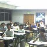 『戸田市ネット活用講座基礎編開催中です』の画像