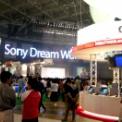 SONY Dream World 2002 その4(総括編)