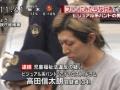JKにランコーさせたビジュアル系バンドのドラマー逮捕wwwwww