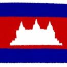 トゥール・スレン虐殺博物館:S21(カンボジア:一人旅)
