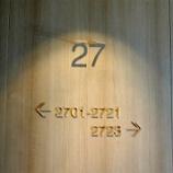 『ヒルトンパタヤ・エグゼクティブプラス お部屋は木目の心地よさ』の画像