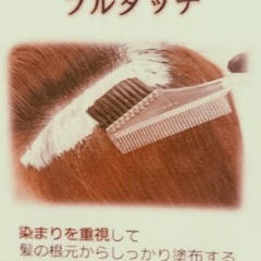MINXaoyama お店情報担当 山﨑です。