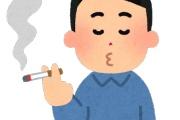 みんなの自己流禁煙方法教えて