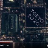 『(番外編)リオオリンピック閉会式 2020年東京オリンピックに向けた「トーキョーショー」映像(椎名林檎さんプロデュース)が素晴らしい!』の画像