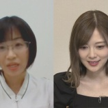 『【速報】白石麻衣、インタビュアーとしてNHKで冠番組の放送が決定!!!!!!』の画像