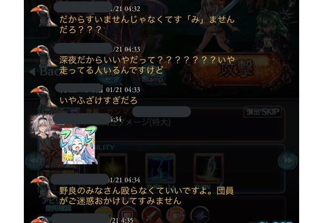 【悲報】グラブル古戦場、朝の4時から喧嘩勃発