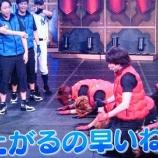『究極バトルゼウス2016有吉の芸人軍VS櫻井翔のジャニーズ軍の出演者と2ch結果予想公開【動画】』の画像