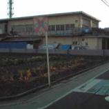 『戸田の湯の隣に市民農園「土とふれあう広場」ができます』の画像