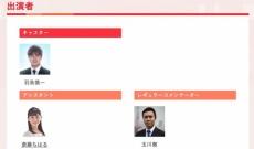 テレ朝・玉川徹、斎藤アナに「大統領選見るの初めてでしょ?アイドルやってたんだから」→アイドルへの偏見だと炎上