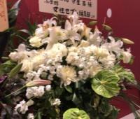 【欅坂46】祝花あかねん宛で女性セブンから来てたけどコレ何か仕事来る!?