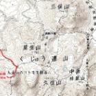『扇ケ鼻 1698m Jun 3 , 2018』の画像