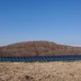 『発電出力1.2MW 北海道太陽光発電所』の画像