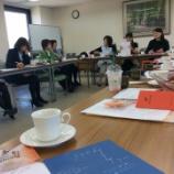 『ただいま、岡崎商工会議所女性部 第11回新旧合同理事会会議中』の画像