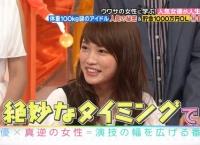 川栄李奈「AKB48は絶妙なタイミングで辞めた」【女優カメレオンまとめ】