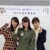 元AKB藤江れいな「プチ同窓会」高城、前田とオムニバス映画で共演