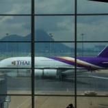 『香港です ~ 【香港国際空港 ユナイテッド ラウンジ】』の画像