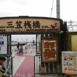 『東京近郊旅行記2 日帰りで行ける無人島!廃墟がいい感じの横須賀の猿島(前編)』の画像
