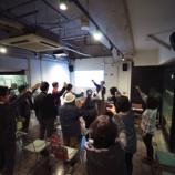 『本日19時よりTaniga Meetup! vol.6開催』の画像