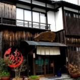 『JAL×はんつ遠藤コラボ企画【高知編2】3日め・あわびめし(あわびめし栄楽)』の画像