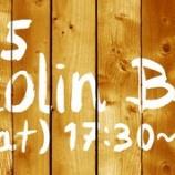 『【cocolin BBQ開催しました!!】』の画像