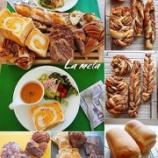 『上級 うずまき食パン、餡子食パン 基礎 ハムロール、ポテトチーズ 親子レッスン』の画像