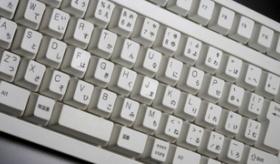 【統計】     日本人が 一番使わない キーボードのボタンは?   海外の反応