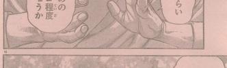 【悲報】刃牙道さん、またしても謎インタヴューを展開するwwwwww(画像あり)