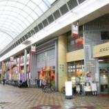 『JAL×はんつ遠藤コラボ企画【広島編】2日め・モーニング(ルーエぶらじる)』の画像