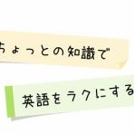 家庭教師 中野早紀のブログ