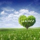 『【婚活曲線】てナ・ン・ダ⁉️』の画像