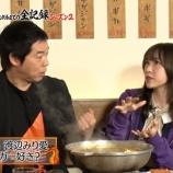 『渡辺みり愛、吉本坂の番組で乃木坂46の選抜発表について語る・・・』の画像