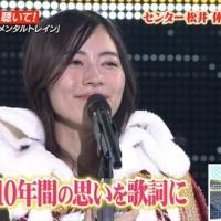 【AKB48】総選挙1位の松井珠理奈が休養発表 松井不在で新曲披露