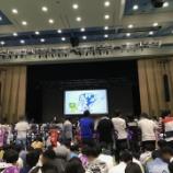 『【乃木坂46】高校生クイズという名のミニライブw 現在の会場の様子がこちら!!!』の画像