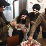『Valentine企画 チョコの詰め放題!! 日野校』の画像
