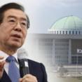 朴元淳ソウル市長の死、与党議員追悼の波…「巨人のような人生」「胸が張り裂けそうだ」=韓国の反応