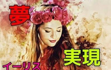 『☆本日のYouTube動画☆のご案内!』の画像