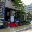 tvkハウジングプラザ横浜住宅展示場 その25(積水ハウス)