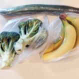 『二月の食料購入品(2/8~2/14)』の画像