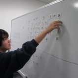 『【北九州】楽しい日本語!』の画像