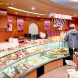 『オンシーズンのルスツリゾート:わかさいも本舗ルスツ店』の画像