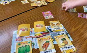 児童館でボードゲームのイベントを開催