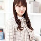 『日向坂46加藤史帆、乃木坂46へ移籍へ!!!!!!』の画像