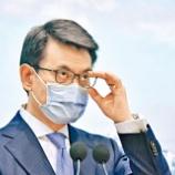『【香港最新情報】「米国の「香港製造」禁止をWTOに提訴」』の画像