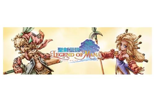【懐かし】聖剣伝説レジェンドオブマナとかいう名作wwwwwwのサムネイル画像