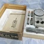 無線・電子工作と趣味の日記